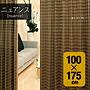 バンブー(竹)カーテン 100cm×175cm
