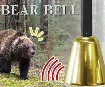 クマ避けベル