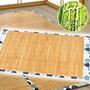 い草アクセントラグ (袋織り絣)