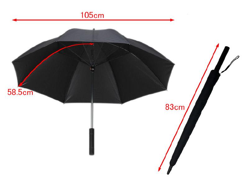 バッテリー内蔵ファン付き晴雨兼用傘