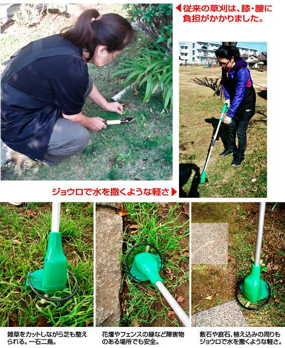伸縮式のハイパワー草刈り機!